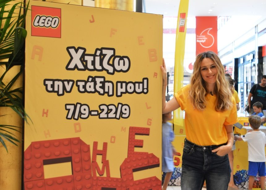 Το Golden Hall γεμίζει με πολύχρωμα Lego! Βάλε στο πρόγραμμα την πιο διασκεδαστική βόλτα με το παιδί σου… | tlife.gr