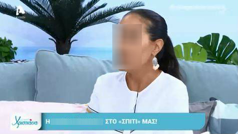 Ηθοποιός του «Τατουάζ» αποκαλύπτει on air το διαζύγιό της [vid] | tlife.gr