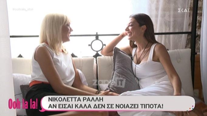 Η Νικολέττα Ράλλη… λιώνει μπροστά στην κάμερα για τον Γιώργο Μαυρίδη και δηλώνει: «Αυτός φταίει…» | tlife.gr