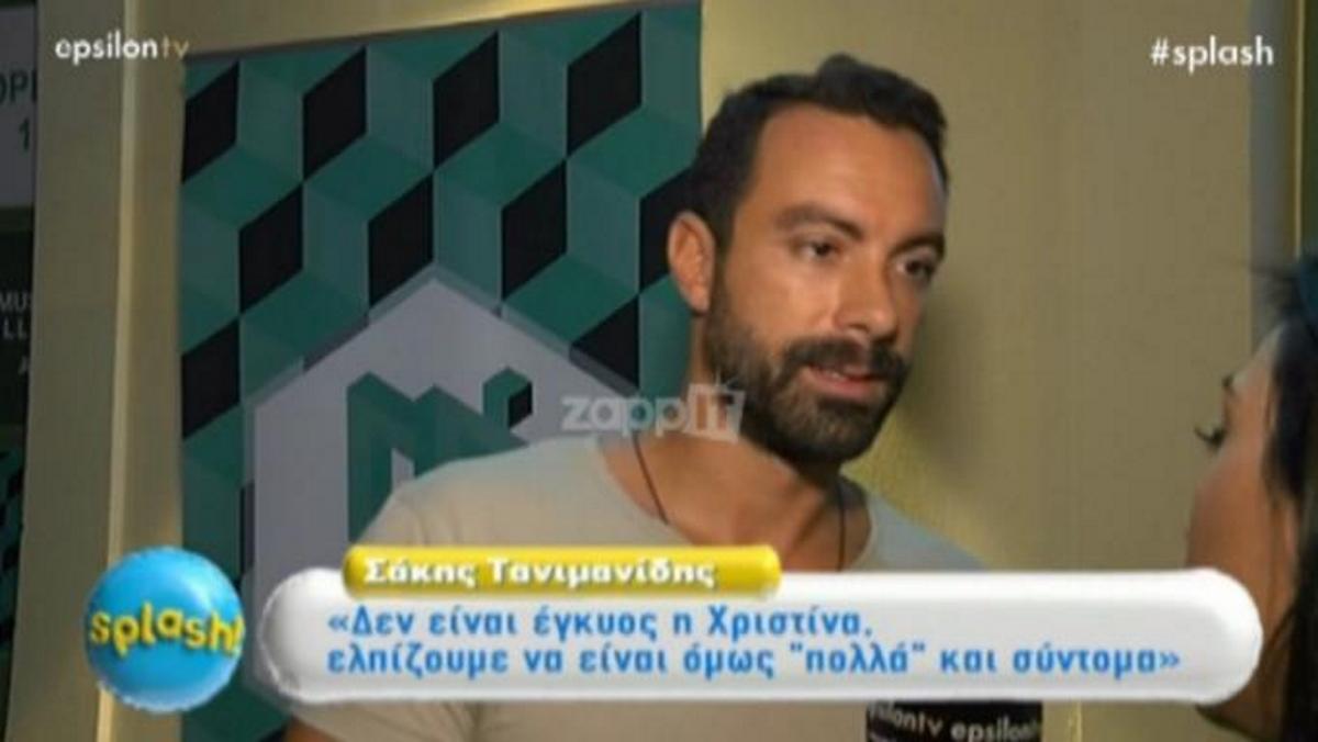Ο Σάκης Τανιμανίδης σχολίασε τις απουσίες από το γάμο του… | tlife.gr