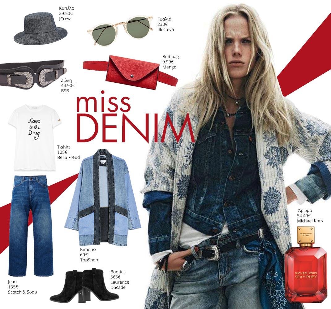 Miss Denim   tlife.gr