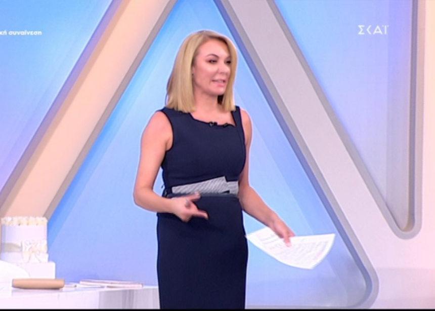 Όλες οι λεπτομέρειες για το look της Τατιάνας (26/09) | tlife.gr