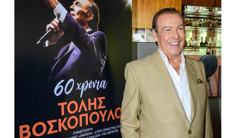 Κανονικά η συναυλία του Τόλη Βοσκόπουλου την Κυριακή στο Ηρώδειο   tlife.gr