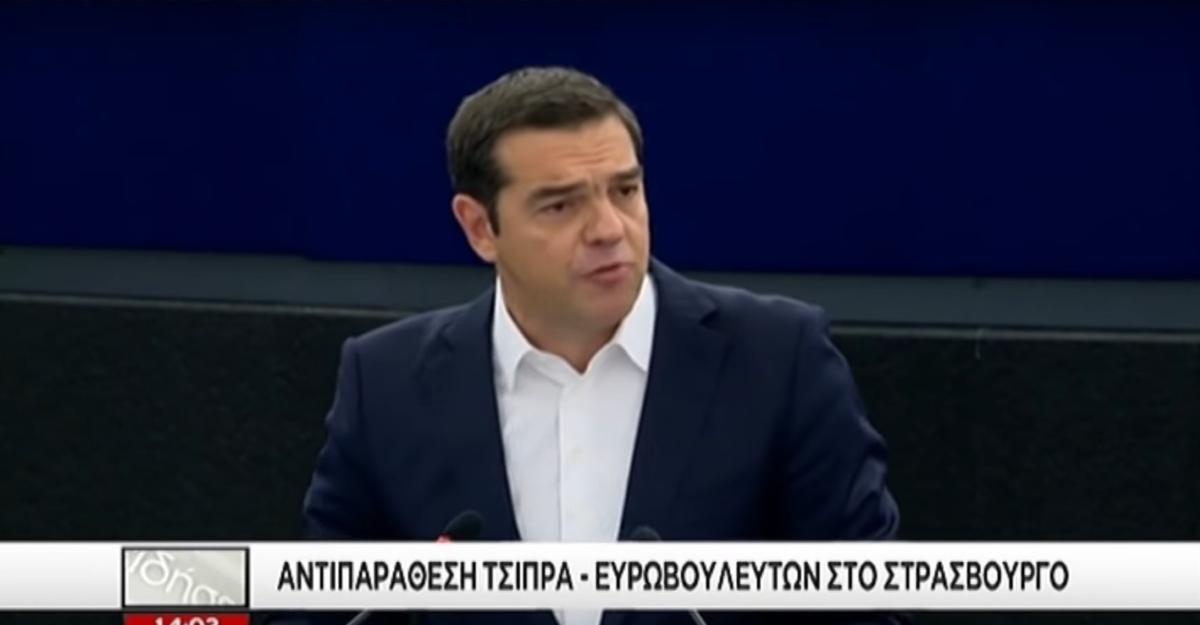 Οργισμένος Τσίπρας στο Ευρωκοινοβούλιο! «Αρπάχτηκε» με Ισπανό ευρωβουλευτή – video | tlife.gr