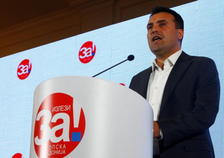 Δημοψήφισμα ΠΓΔΜ: Λεπτό προς λεπτό η κρίσιμη μάχη για τη Συμφωνία των Πρεσπών – Δεν πάει σε εκλογές ο Ζόραν Ζάεφ | tlife.gr
