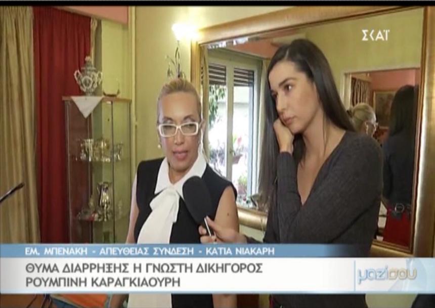 Θύμα διάρρηξης η δικηγόρος Ρουμπίνη Καραγκιαούρη- Τι λέει στο «Μαζί σου» [video] | tlife.gr