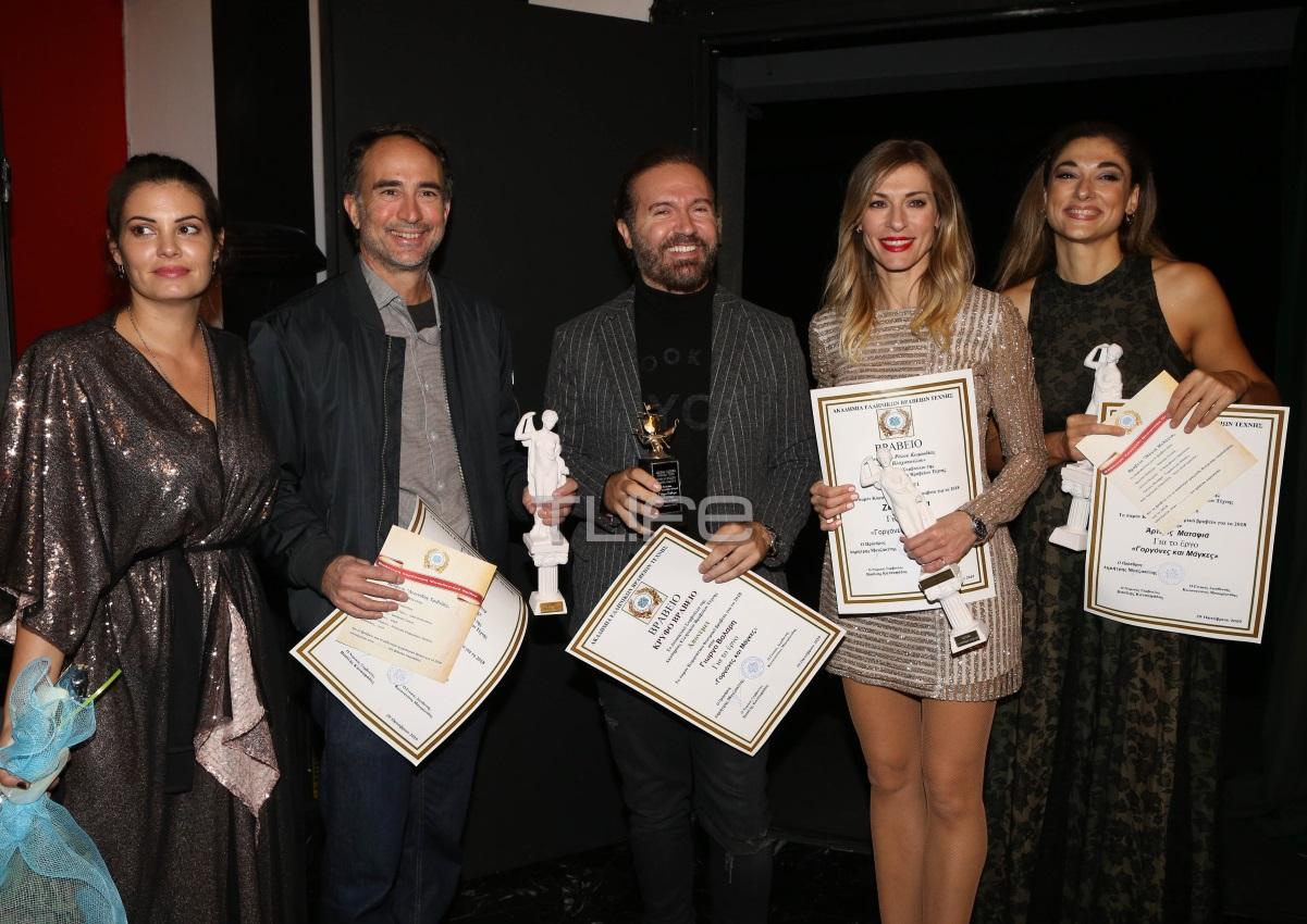 37α «Κορφιάτικα Βραβεία»: Ποιοι ήταν οι μεγάλοι νικητές της θεατρικής βραδιάς; | tlife.gr