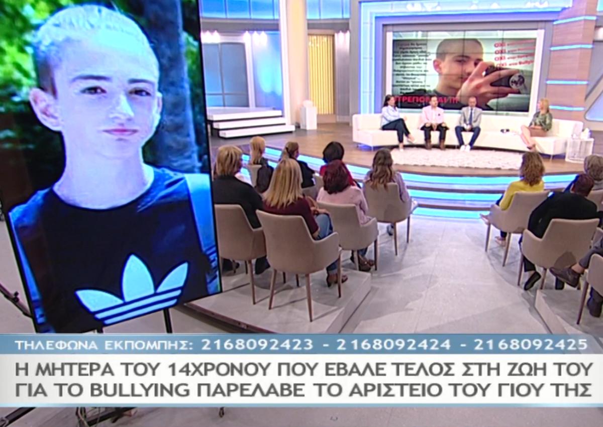 Συγκινεί ο πατέρας του 14χρονου μαθητή που έβαλε τέλος στη ζωή του για το bullying στο «Μαζί σου»   tlife.gr