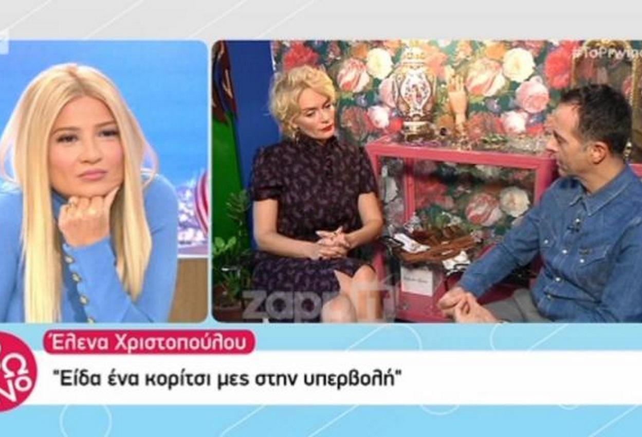 Έλενα Χριστοπούλου: «Κάθε μέρα υπάρχει ο πυροβολισμός στο μυαλό μου»   tlife.gr
