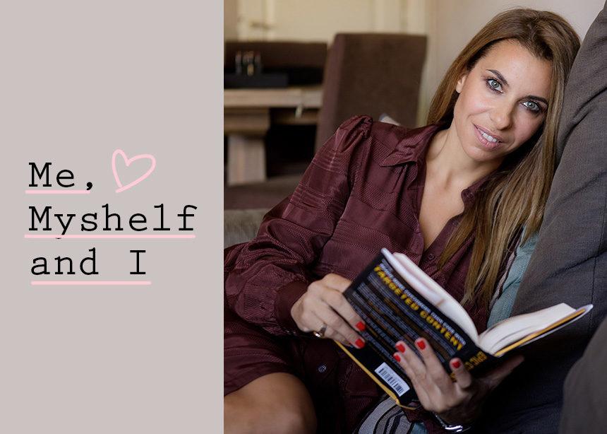 Me, Myshelf and I με την Έλια Κεντρωτά: Τι καλλυντικά χρησιμοποιεί η επί 12 χρόνια Communication Manager ενός κορυφαίου brand ομορφιάς; | tlife.gr