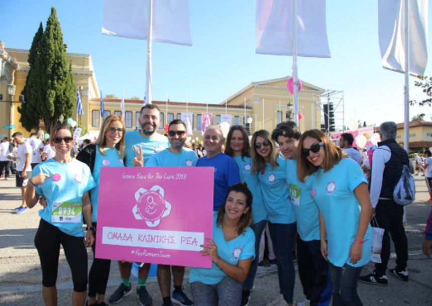 Η ομάδα της ΡΕΑ στο 10ο «Greece RacefortheCure | tlife.gr