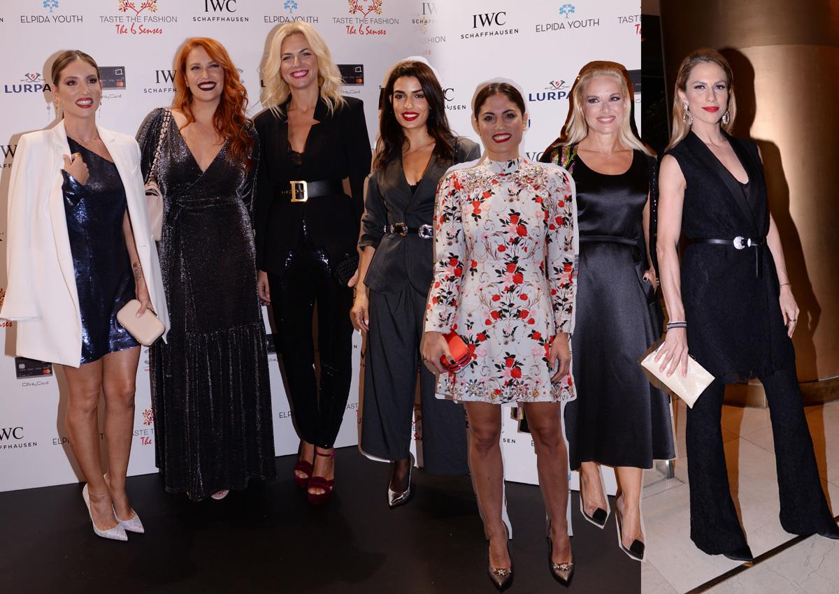 Διάσημες παρουσίες σε φιλανθρωπικό fashion και gourmet δείπνο στο Hilton! | tlife.gr