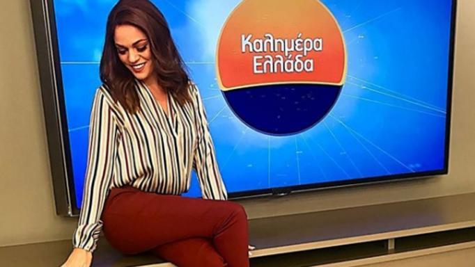 Μπάγια Αντωνοπούλου: Το μήνυμα της μετά την πολυήμερη απουσία της από το Καλημέρα Ελλάδα | tlife.gr