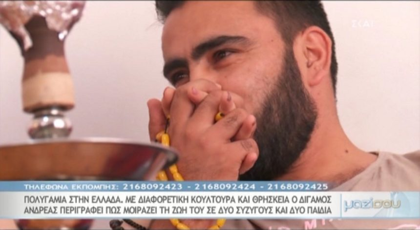 """Ο δίγαμος Ανδρέας από τη Συρία εξομολογείται στο """"Μαζί σου"""" πώς μοιράζει τη ζωή του ανάμεσα σε δυο συζύγους και δυο παιδιά!   tlife.gr"""