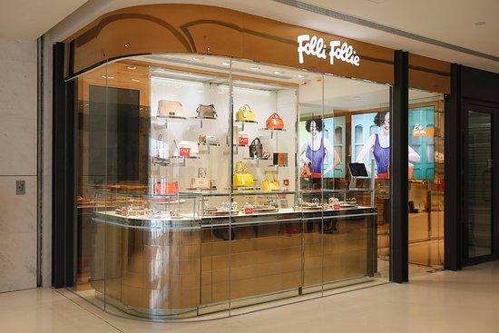 Δέσμευση των λογαριασμών των ιδιοκτητών της Folli Follie | tlife.gr