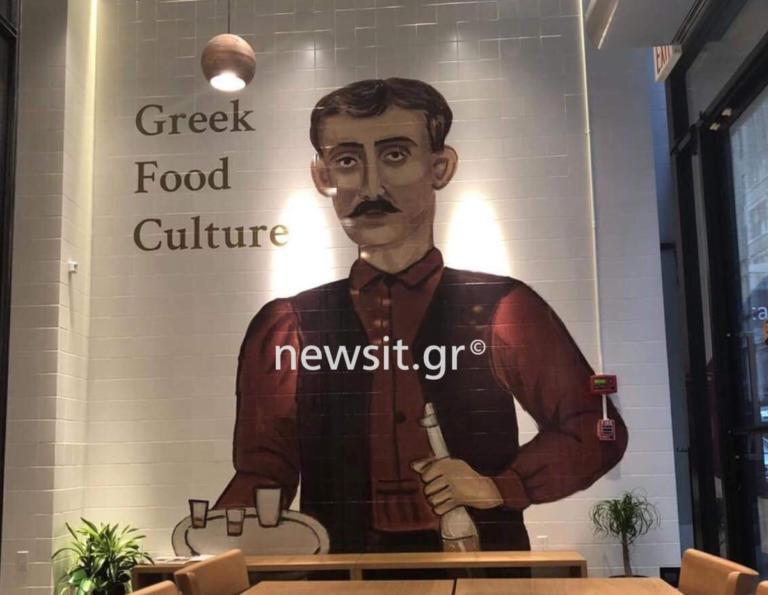 Ένας Ελληνικός φούρνος με… υπογραφή Κορρέ στην καρδιά του Μανχάταν! [audio] | tlife.gr