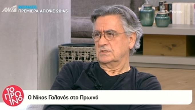 Ο Νίκος Γαλανός εξομολογείται για την Αλίκη Βουγιουκλάκη: «Εγώ την πήρα και πήγαμε στο διαγνωστικό κέντρο…» | tlife.gr