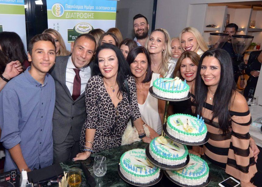 Παγκόσμια Ημέρα Διατροφής και γενέθλια του διατροφολόγου Δρ. Δημήτρη Γρηγοράκη πάνε μαζί! | tlife.gr