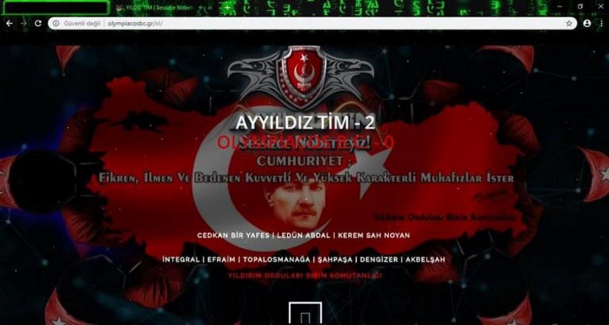 Νέο «χτύπημα» Τούρκων χάκερς σε δεκάδες ελληνικές ιστοσελίδες! Ο Κεμάλ στο site του Ολυμπιακού | tlife.gr