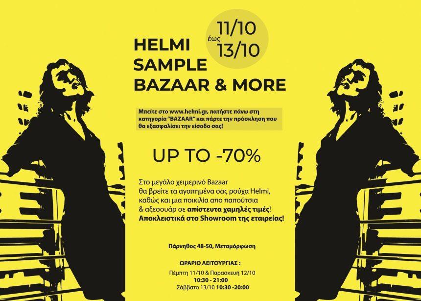 Bazaar: Απόκτησε ρούχα και αξεσουάρ Helmi με έκπτωση έως και 70% | tlife.gr