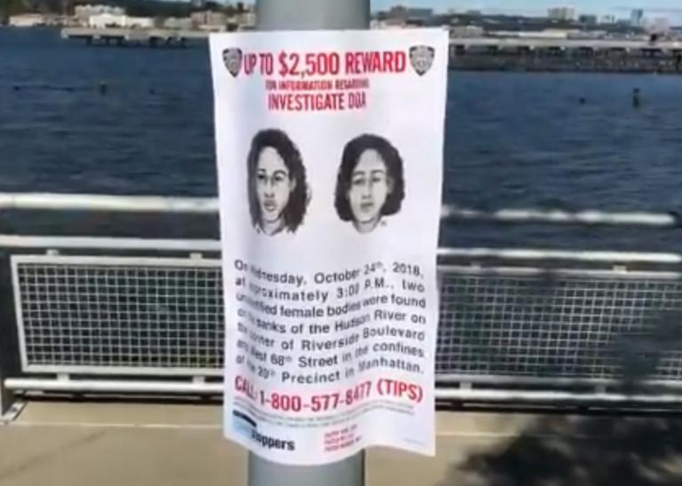Θρίλερ στην Νέα Υόρκη! Νεκρές αδελφές στον ποταμό Χάντσον – Βρήκαν τα πτώματα δεμένα | tlife.gr
