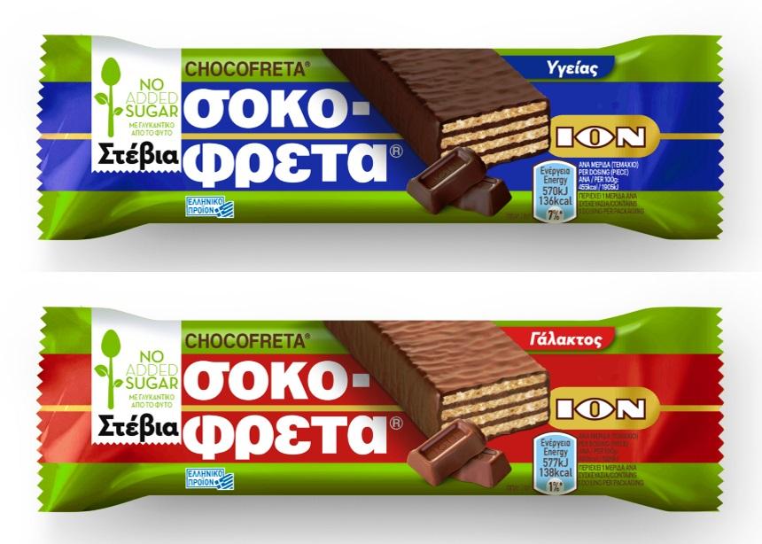 Η μία και μοναδική ION Σοκοφρέτα τώρα και με στέβια! | tlife.gr