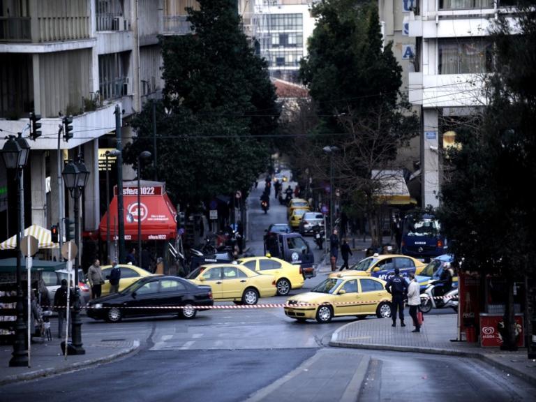 Κυκλοφοριακές ρυθμίσεις σήμερα στο κέντρο της Αθήνας – Ποιοι δρόμοι θα είναι κλειστοί | tlife.gr