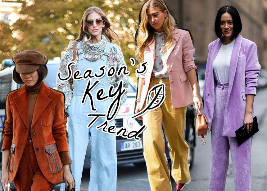 Κοτλέ: Το vintage texture που έχει κάνει δυναμικό comeback και πως το φοράς σύμφωνα με τις fashionistas | tlife.gr