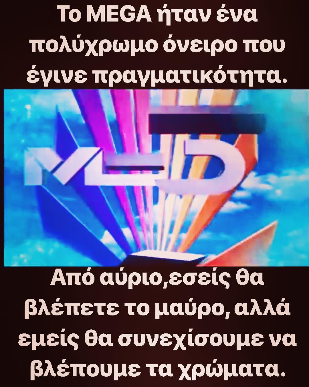 Mega: Τα συγκινητικά λόγια γνωστού παρουσιαστή για το μαύρο στο κανάλι | tlife.gr