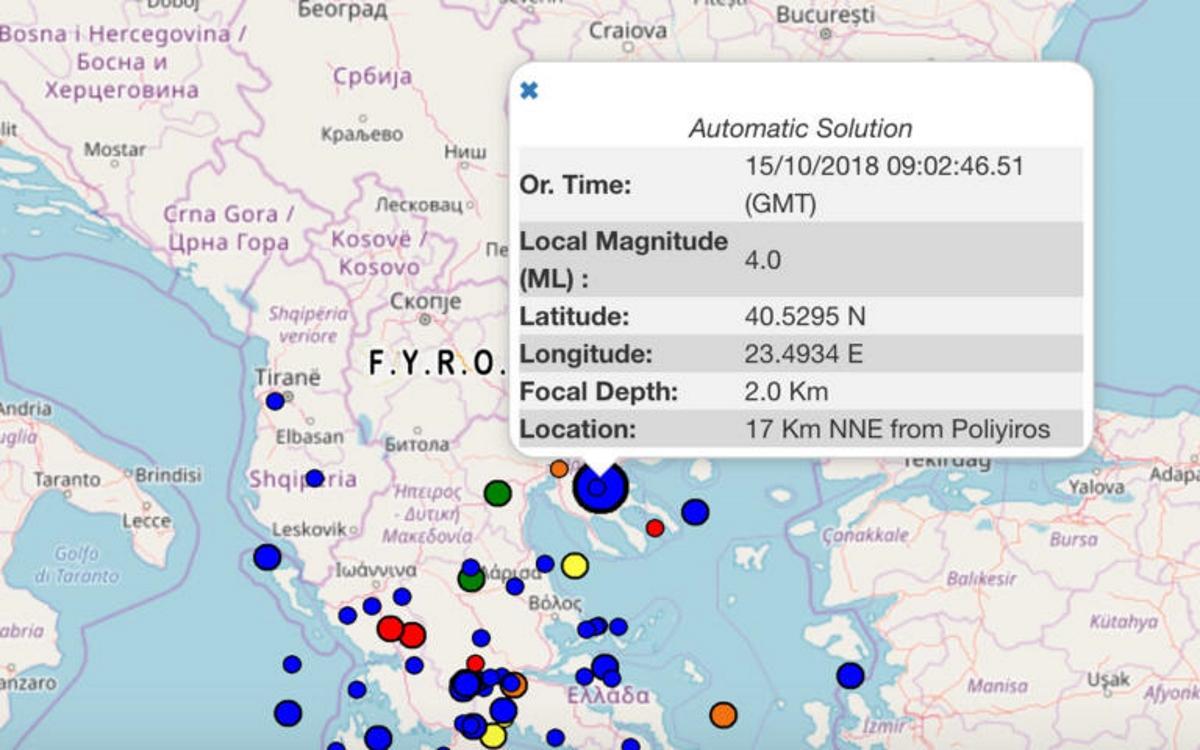 Σεισμός 4 Ρίχτερ στη Χαλκιδική – Αισθητός στη Θεσσαλονίκη – Ακολούθησαν μετασεισμοί | tlife.gr