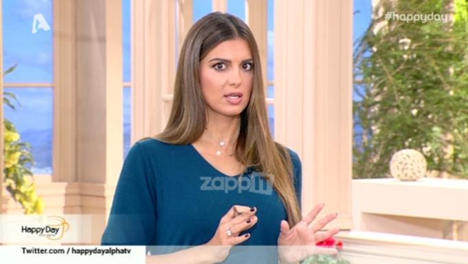Η Σταματίνα Τσιμτσιλή ζήτησε συγγνώμη από τη Σίσσυ Χρηστίδου και κάρφωσε το Πρωινό! | tlife.gr