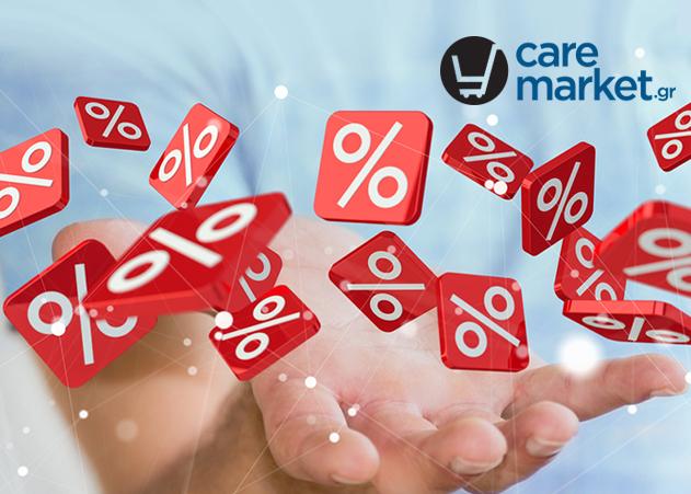Ό,τι αγοράσεις θα σου έρθει… ΔΙΠΛΟ με δωρεάν μεταφορικά!   tlife.gr