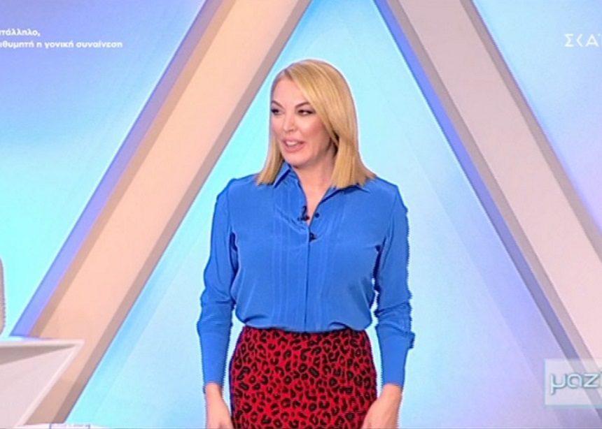 Όλες οι λεπτομέρειες για το look της Τατιάνας (08/10) | tlife.gr