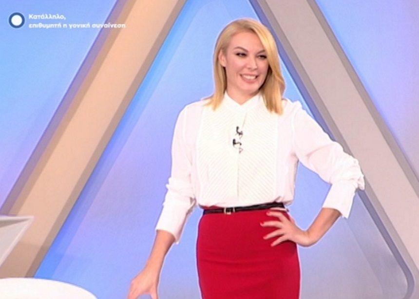 Όλες οι λεπτομέρειες για το look της Τατιάνας (19/10) | tlife.gr