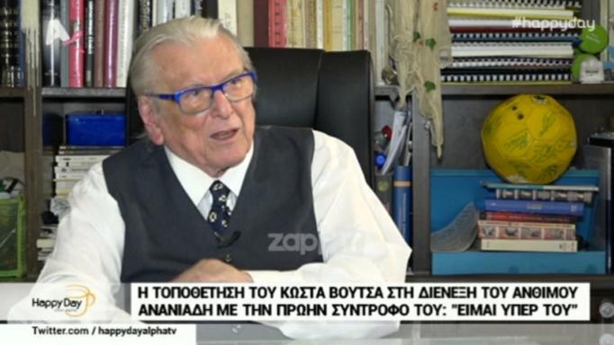 Ο Κώστας Βουτσάς μιλά για τη διαμάχη Ανανιάδη – Γαζή   tlife.gr