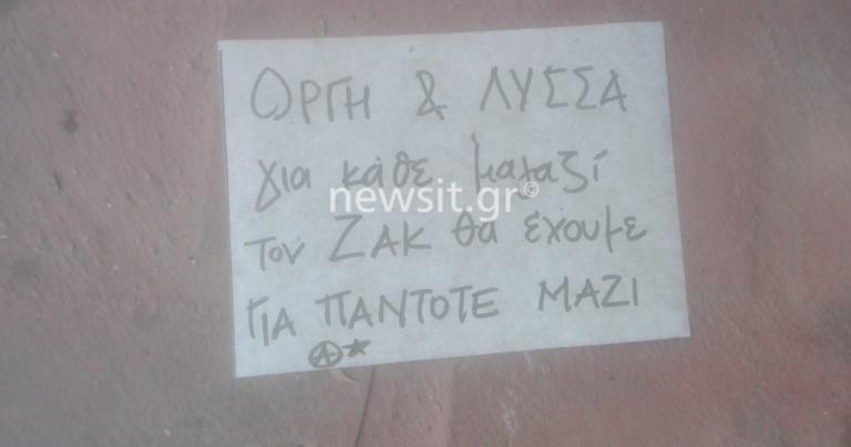 Επίθεση με μπογιές και τρικάκια στο Χαλάνδρι – Στόχος το μαγαζί συγγενή του κοσμηματοπώλη από την υπόθεση Ζακ Κωστόπουλου | tlife.gr