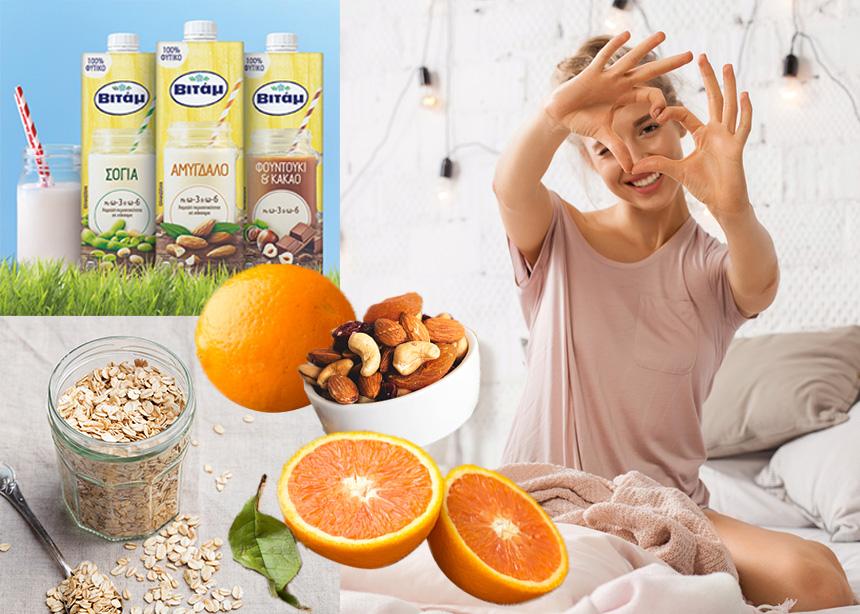 Πώς να κάνεις το πρωινό σου πιο υγιεινό και με λιγότερες θερμίδες | tlife.gr