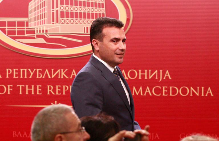 Η Συμφωνία των Πρεσπών κρέμεται από μια κλωστή! Στριμωγμένος ο Ζάεφ, κρίσιμη η Παρασκευή για τα Σκόπια | tlife.gr