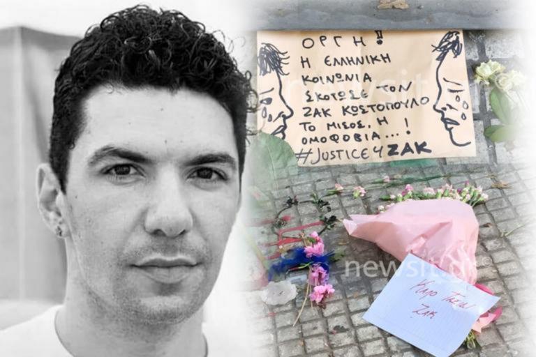 Ζακ Κωστόπουλος: Συγκλονιστική επιστολή της μητέρας του στον πρωθυπουργό | tlife.gr