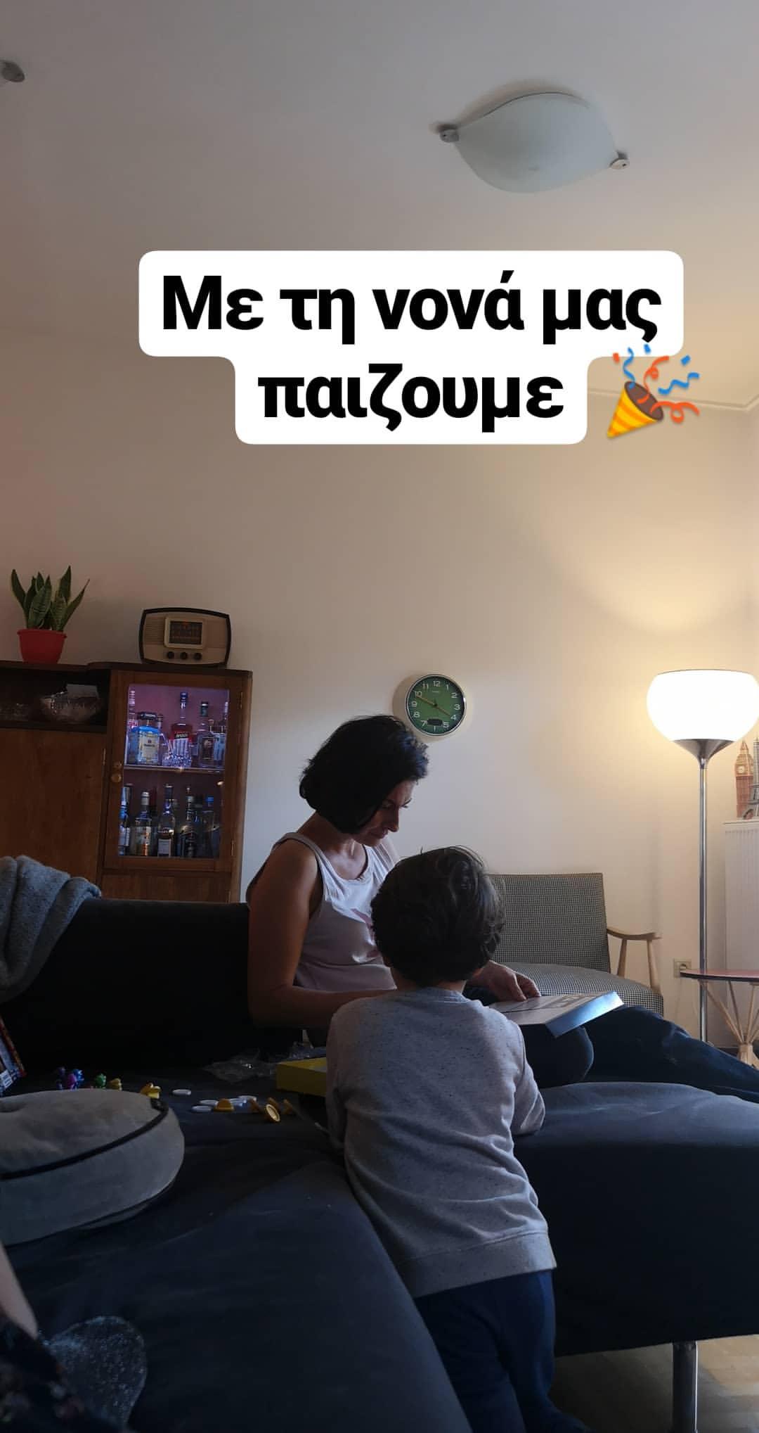 Κατερίνα Παπουτσάκη: Στιγμές οικογενειακής θαλπωρής με τον Μάξιμο λίγο πριν έρθει ο δεύτερος γιος! (pics,video)