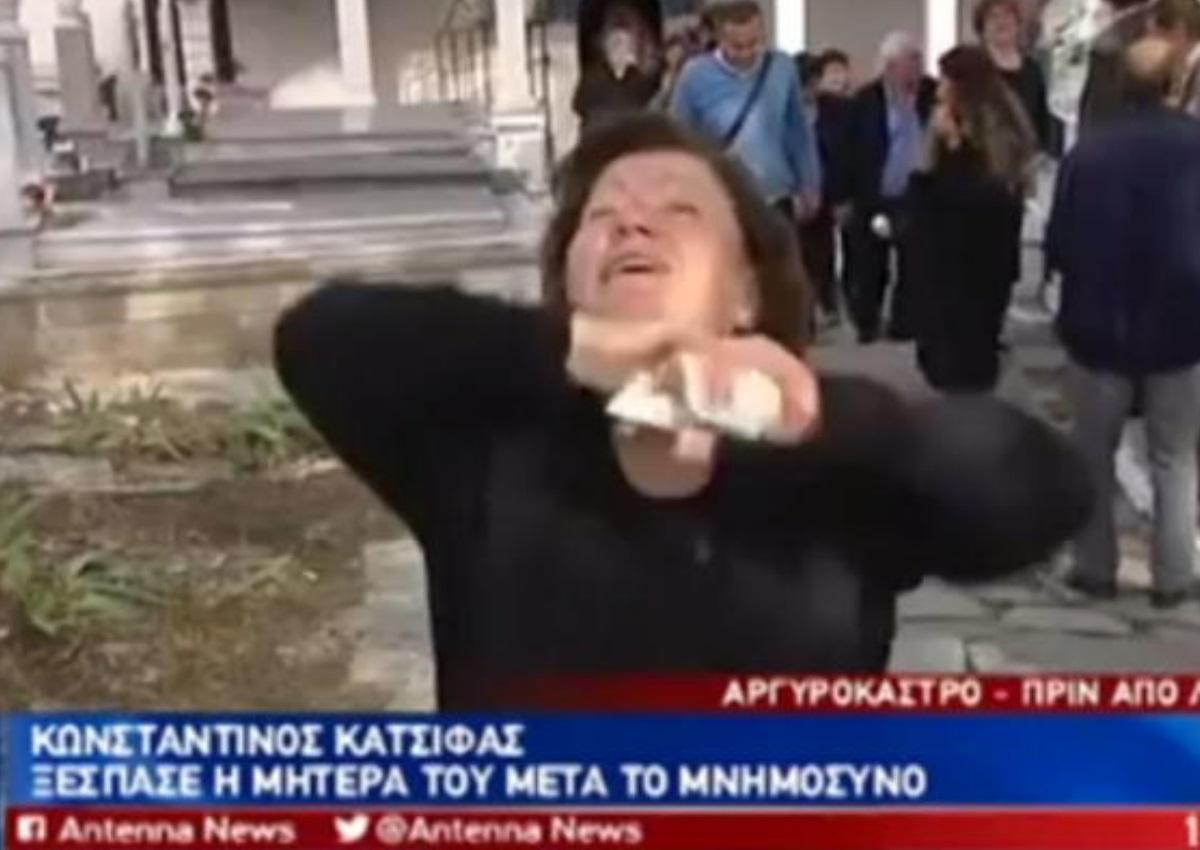 Η οργή της μητέρας του Κωνσταντίνου Κατσίφα: «Τον έφαγαν οι αλήτες οι Αλβανοί», φώναζε στο μνημόσυνό του | tlife.gr