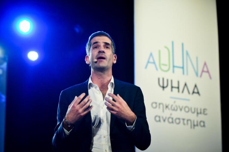 Ο Κώστας Μπακογιάννης ανακοίνωσε την υποψηφιότητά του για τον Δήμο Αθηναίων | tlife.gr