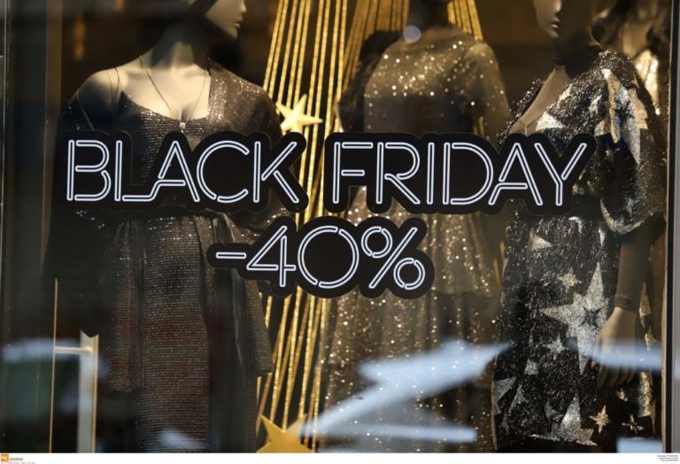 Black Friday: Τι αγορές έκαναν οι Έλληνες καταναλωτές | tlife.gr