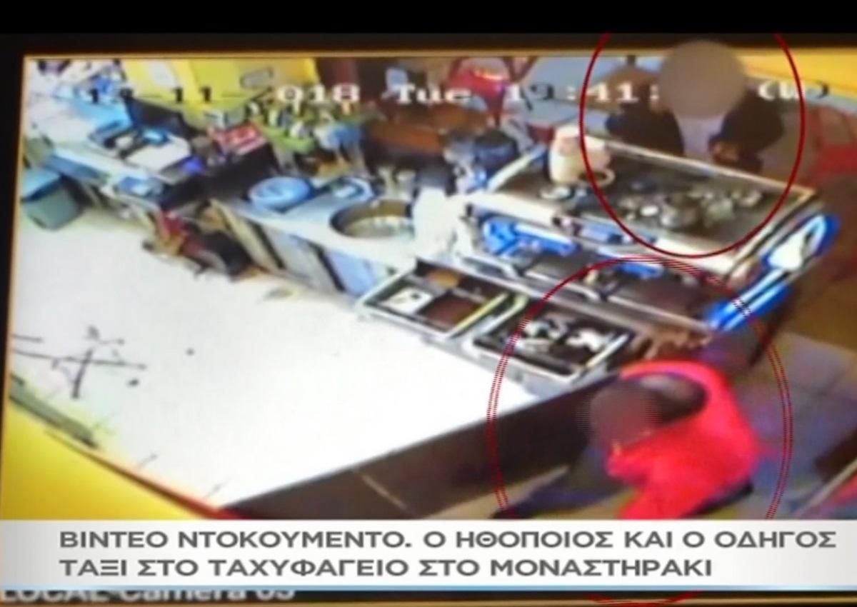 Βίντεο ντοκουμέντο στο «Μαζί σου» – Ο ηθοποιός και ο οδηγός ταξί στο ταχυφαγείο στο Μοναστηράκι! | tlife.gr