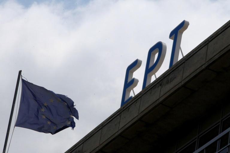 Εξελίξεις στην ΕΡΤ – Ζητά παραιτήσεις ο Λευτέρης Κρέτσος | tlife.gr