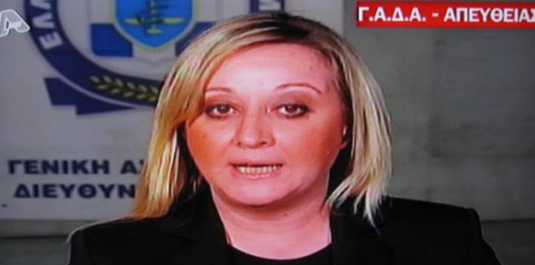 Τροχαίο για την δημοσιογράφο Ηρώ Καριοφύλλη – Έπεσε σε χαράδρα! | tlife.gr