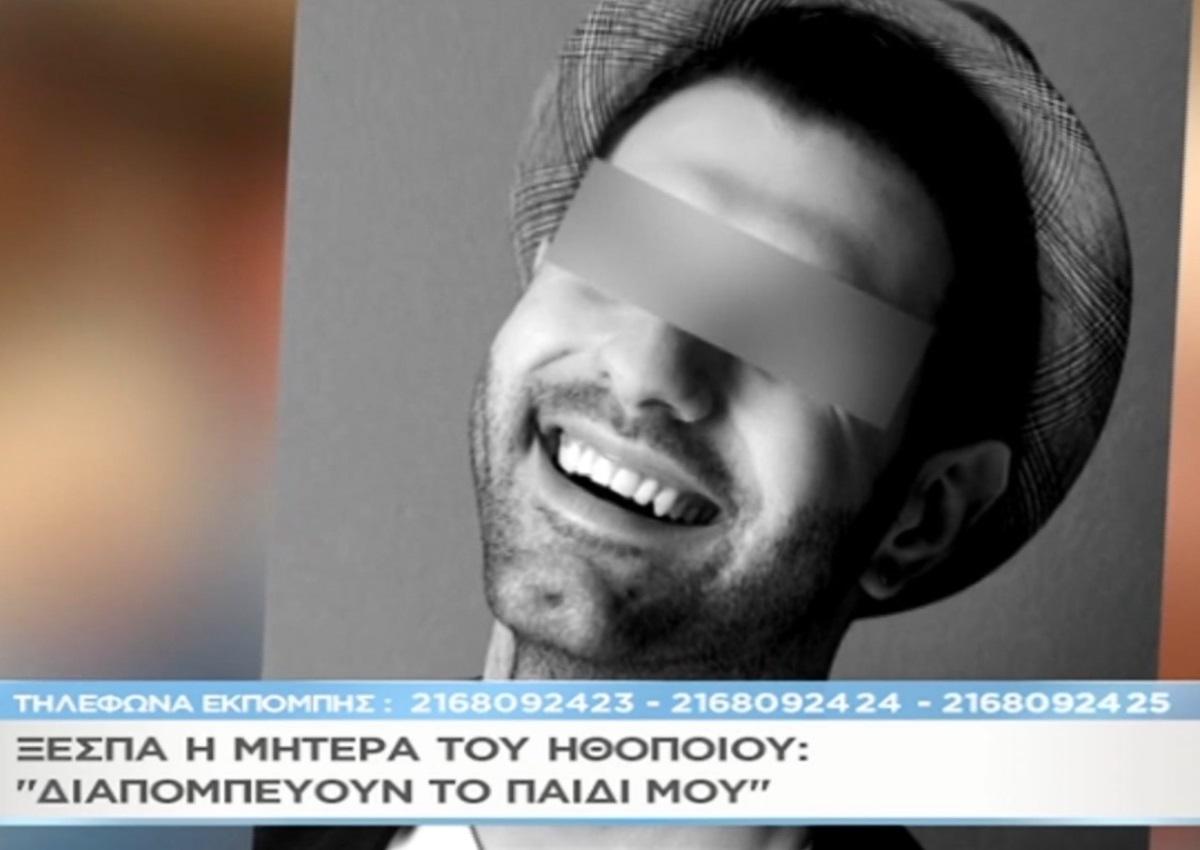 Η μητέρα του ηθοποιού που κατηγορείται για βιασμό οδηγού ταξί ξεσπά στο «Μαζί σου» – «Διαπομπεύουν το παιδί μου» [video] | tlife.gr