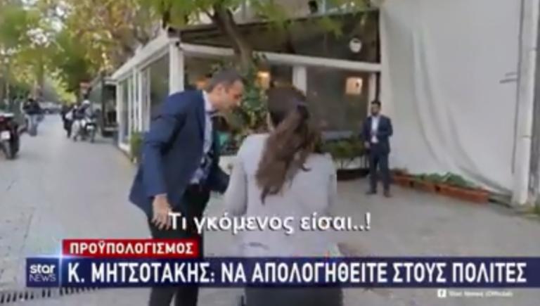 Βίντεο – έπος! «Τι γκόμενος είσαι» είπε νεαρή μαμά στον Μητσοτάκη!   tlife.gr