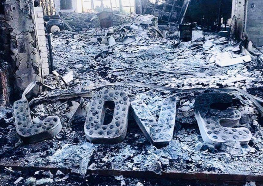 Συγκλονιστικές φωτογραφίες από το καμένο σπίτι διάσημου ζευγαριού στο Malibu!   tlife.gr