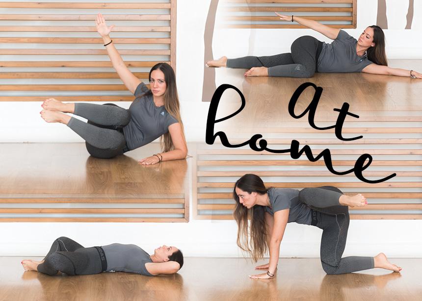 Γυμναστική στο σπίτι: 5 εύκολες ασκήσεις για να πεις αντίο στα love handles (aka λαβές του έρωτα) | tlife.gr